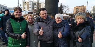 Мы вместе Крым и Россия!
